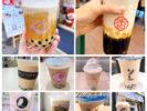 錦糸町で人気のタピオカドリンク飲み比べ【実食レポート9店】